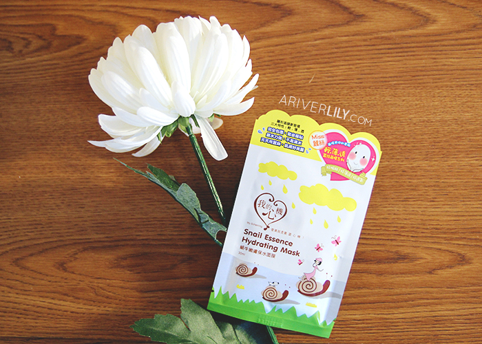 My Scheming Snail Essence Hydrating Silk Facial Mask review - foil pouch packet chrysanthemum