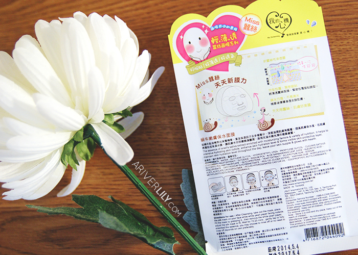 My Scheming Snail Essence Hydrating Silk Facial Mask review - ingredients back