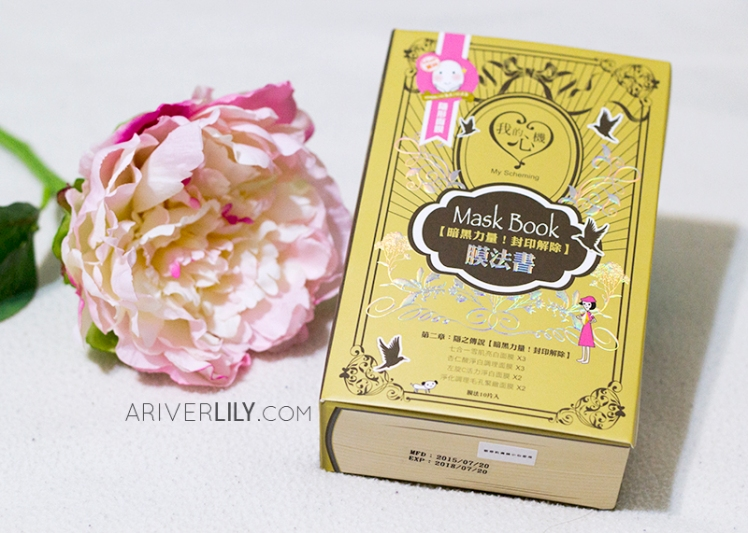 Yesstyle mini beauty haul - My Scheming Mask Book Series Chapter 2 Invisible Legend The Power of Dark! Seal Released! sheet mask masks taiwanese silk essence kbeauty skincare korean beauty