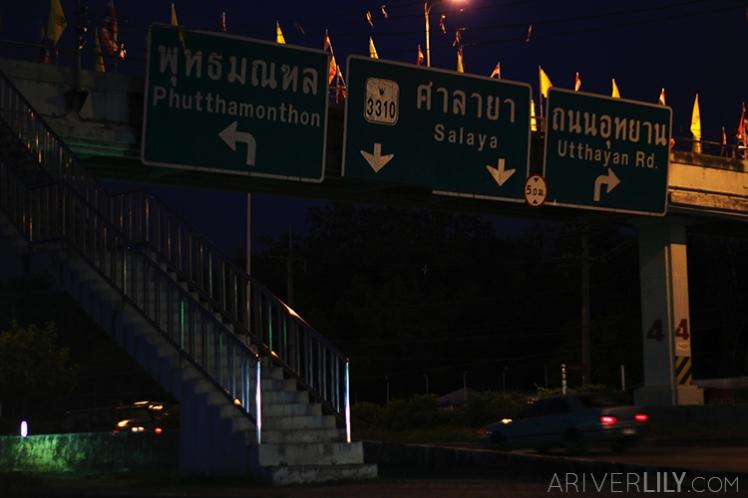 Travel Diary - Thailand Nakhon Pathom Buddhamonthon Park Phutthamonthon - road sign to Salaya