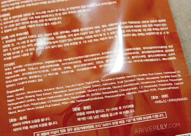 skin18 zoo pack sheet mask review horse oil goat donkey milk snail mucin mucus korean skincare asian beauty moisturizing firming brightening elasticity ingredients